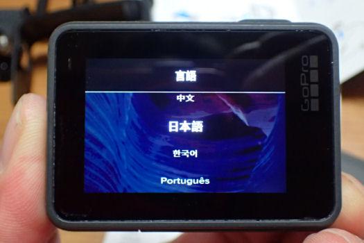 IMG_5426.JPG