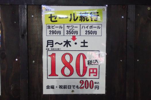 IMG_5929.JPG
