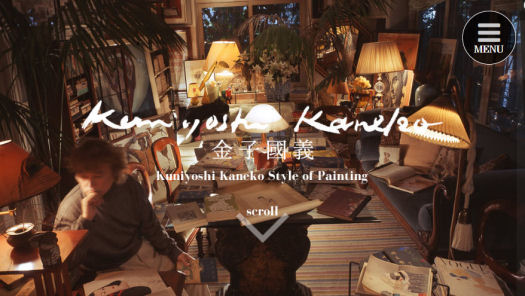 KuniyosiKaneko.jpg