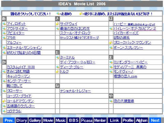 Movie 2006.jpg